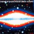KITARO / Theme Of Radio House Ginga