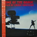LAURIE ANDERSON / Home Of The Brave