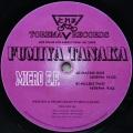 FUMIYA TANAKA / Micro E.P.