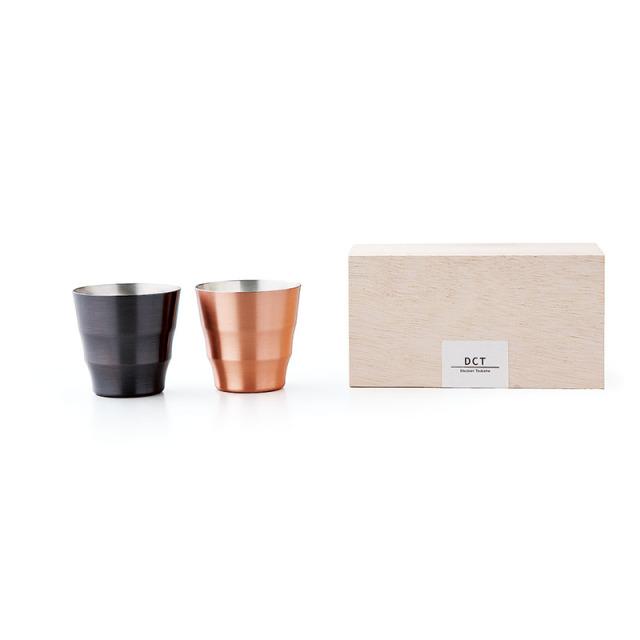 DCT燕 純銅(艶消し&ブラック)ファッションカップ2P(木箱入)