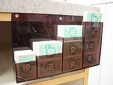 10円券ホルダー