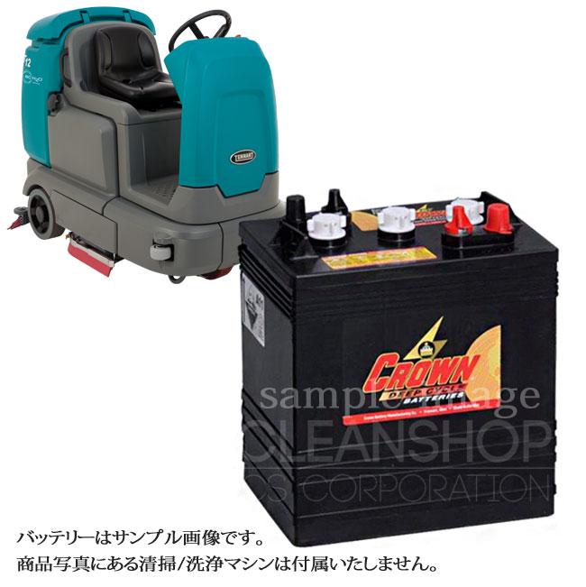 テナント T12バッテリー