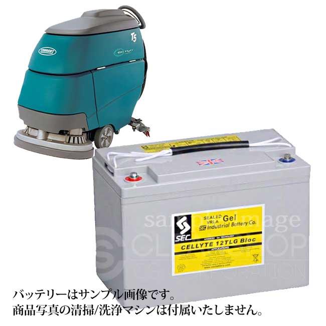 テナント自動床洗浄機T5用バッテリー