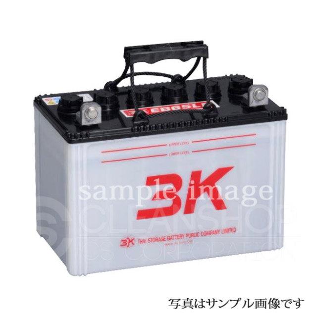 シーバイエス自動床洗浄機JA-20S用バッテリー(補水式)【税込34,560円】-純正同等品-