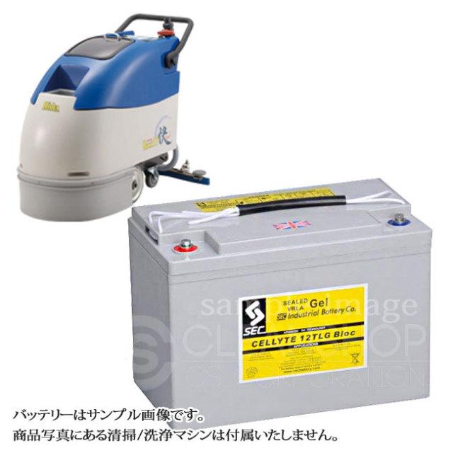 リンレイ 【ルーク17/ルーク17快】用バッテリー(密閉式)