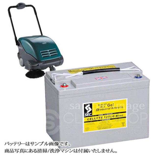 テナント3610用バッテリー(密閉式)