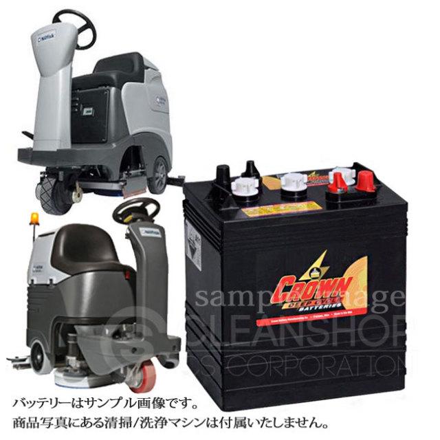 ペンギンBR651/652用バッテリー(補水式)