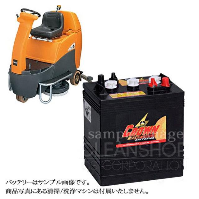 TASKIコンビマット3500用バッテリー(補水式)