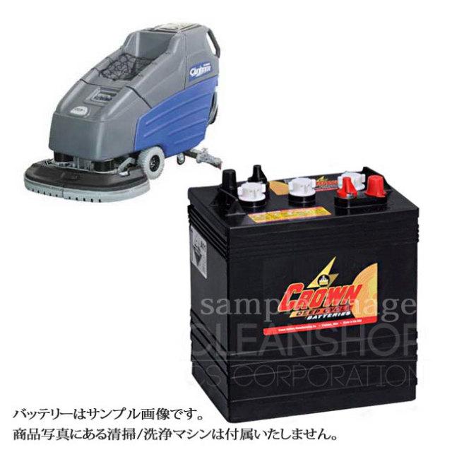 セーバーカッター32用バッテリー