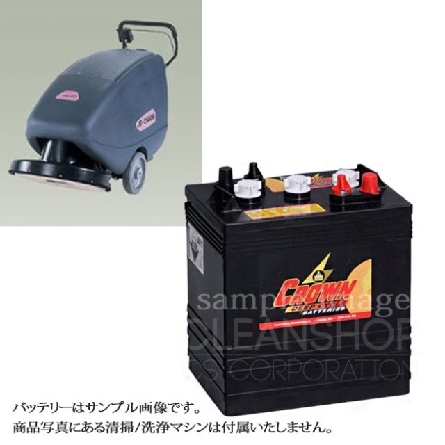 JB-2500S用バッテリー(補水式)