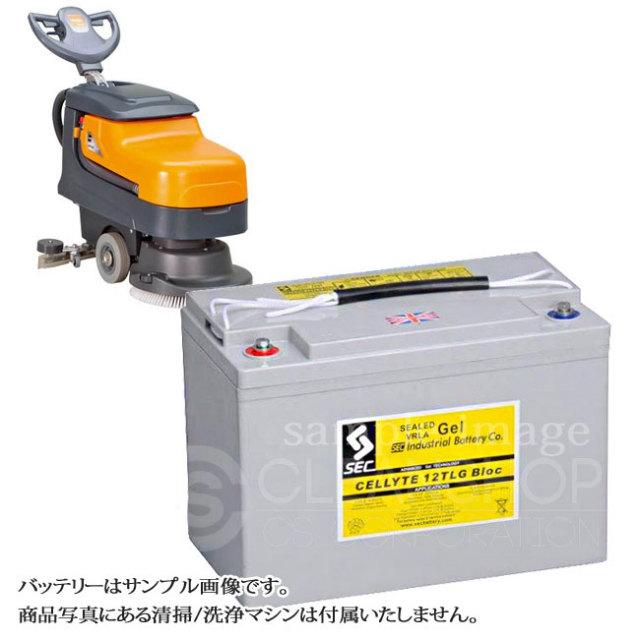 TASKIスインゴ455B用バッテリー(密閉式)