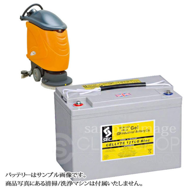 TASKIスインゴ755Beco/Power用バッテリー(密閉式)