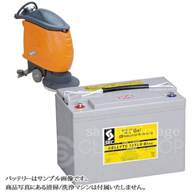 TASKIスインゴ855Bpower用バッテリー(密閉式)