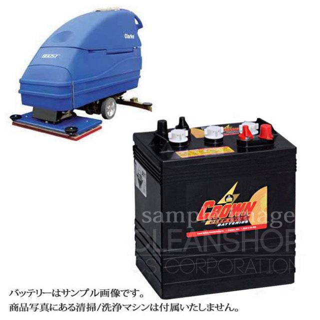 ブースト28用バッテリー(補水式)