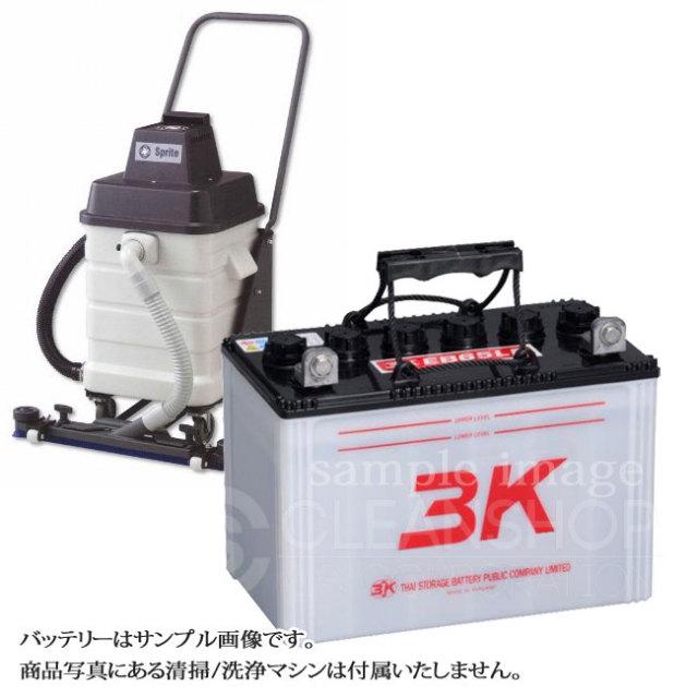 エアスクープ8用バッテリー(補水式)