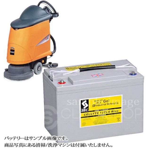 TASKIスインゴ750B用バッテリー(密閉式)
