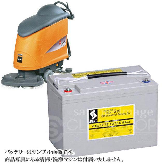 TASKIスインゴ1250B用バッテリー(密閉式)