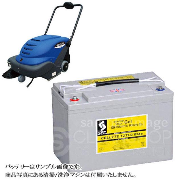 シーバイエスJ-WIDE400バッテリー