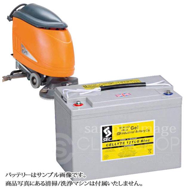 TASKIスインゴ1650バッテリー