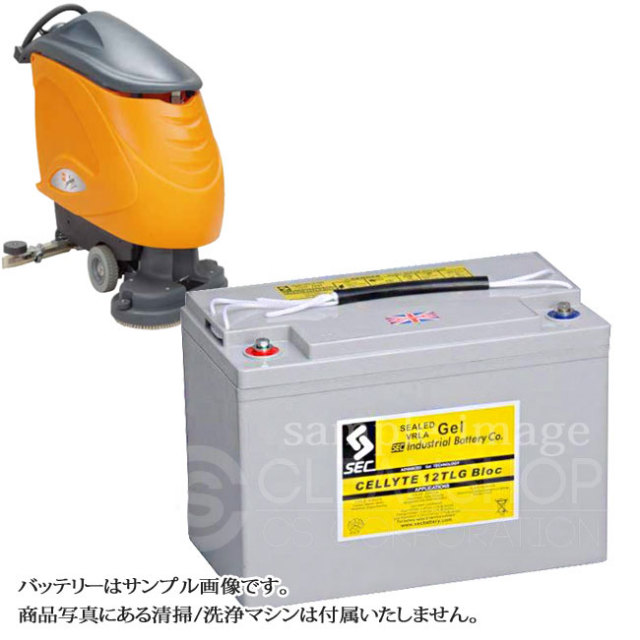 TASKIスインゴ1255B Powerバッテリー