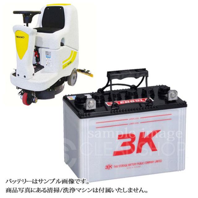 アマノSE550Rバッテリー