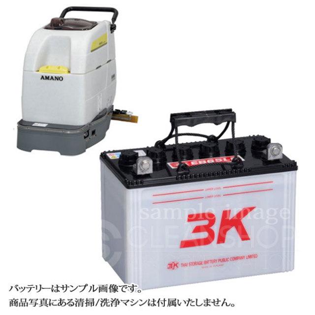 アマノSE500i/iGバッテリー