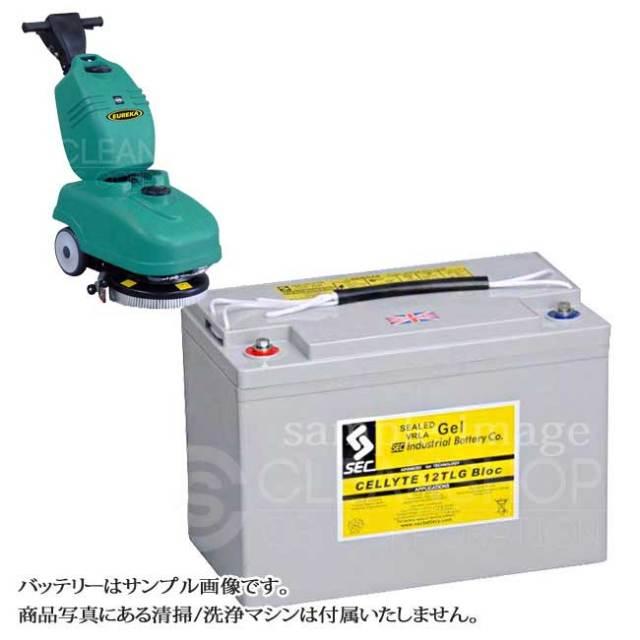 蔵王産業スクラブメイトミニ360B用バッテリー