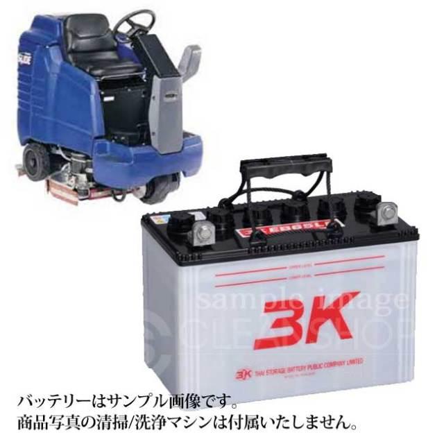 シーバイエススクラバー セーバーグライド32用バッテリー(補水式)