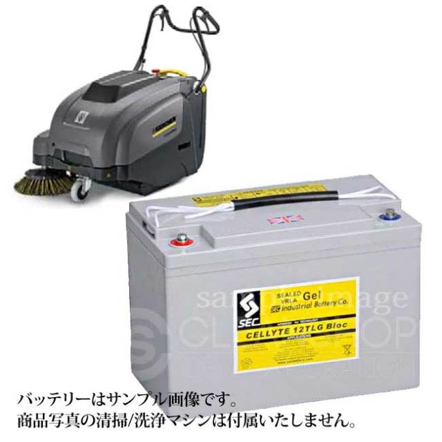 ケルヒャースイーパーKM75/40W用バッテリー