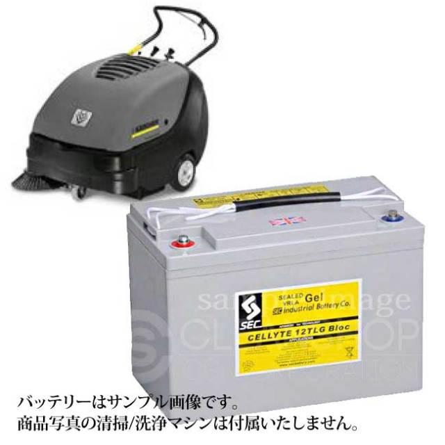 ケルヒャースイーパーKM85/50W用バッテリー