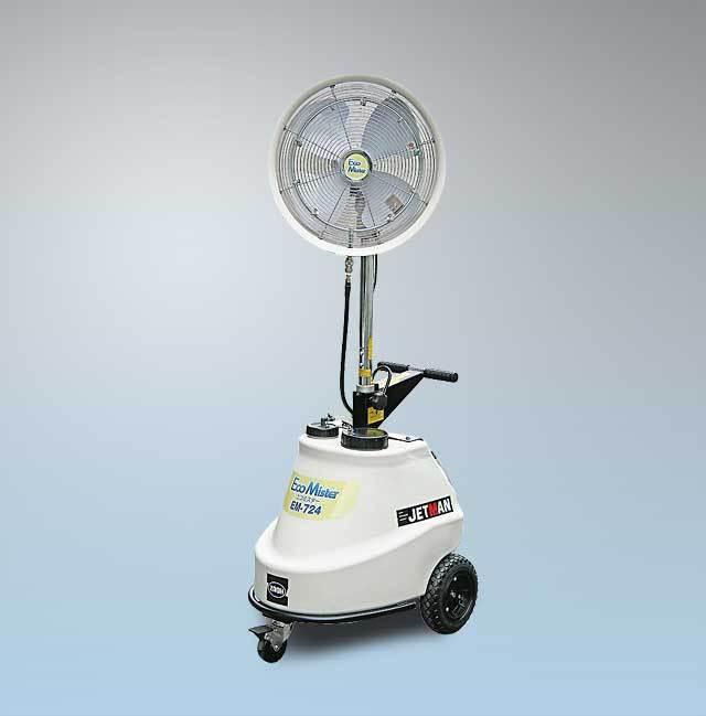 ミスト発生装置付移動式冷却機エコミスター商品写真
