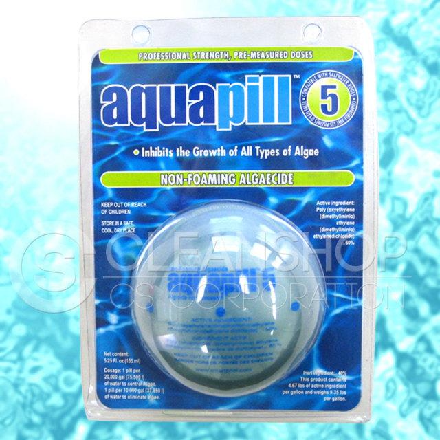 アクアピル5商品画像