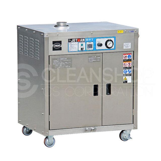 蔵王産業高圧洗浄機ウルトラホット