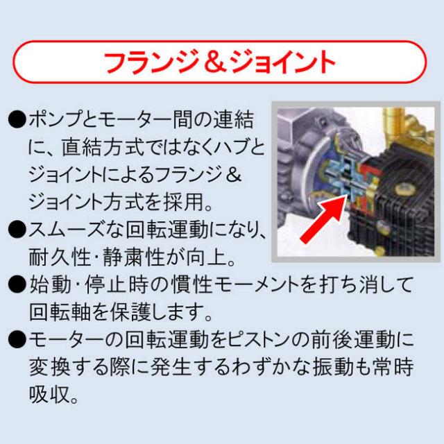 蔵王産業ジェットマンGHD2016