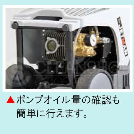 蔵王産業ジェットマンGCS1615