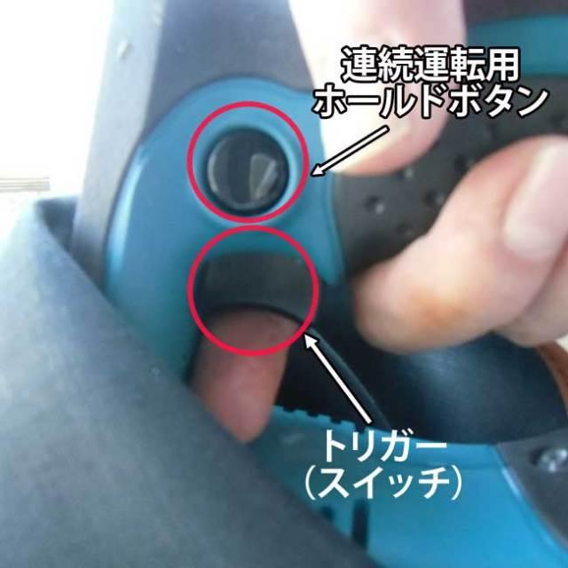 エタニ電動デッキブラシ2型 【旧ゆかぴか】