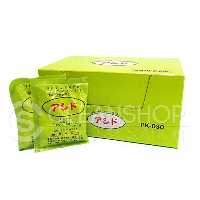 アシド( 80g×30袋 ) 【赤錆、黒ずみを分解殺菌】