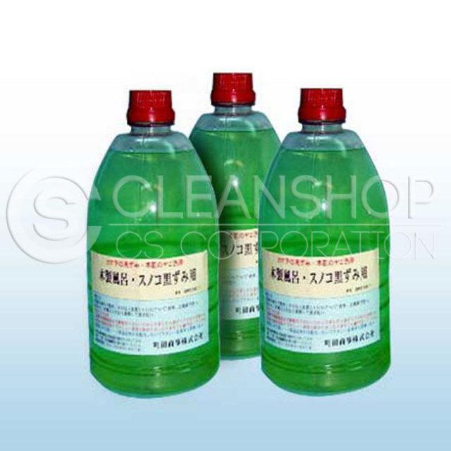 木製風呂黒ズミ洗浄剤商品画像