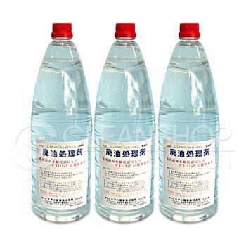 廃油処理剤商品画像