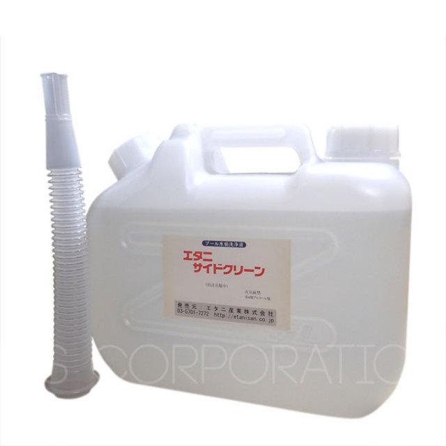 プール壁面洗浄剤  エタニサイドクリーン(5リットル)