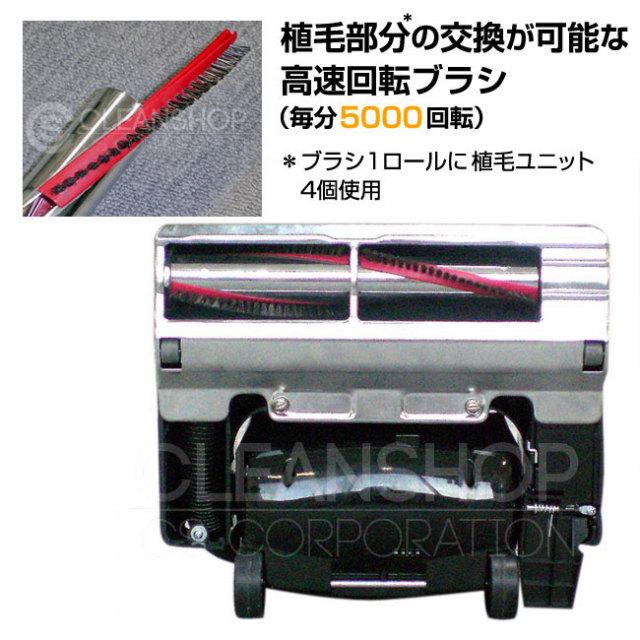 タイルカーペット掃除機ダートマックス商品写真
