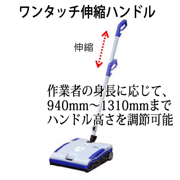 蔵王産業ツインフォースLS38Li