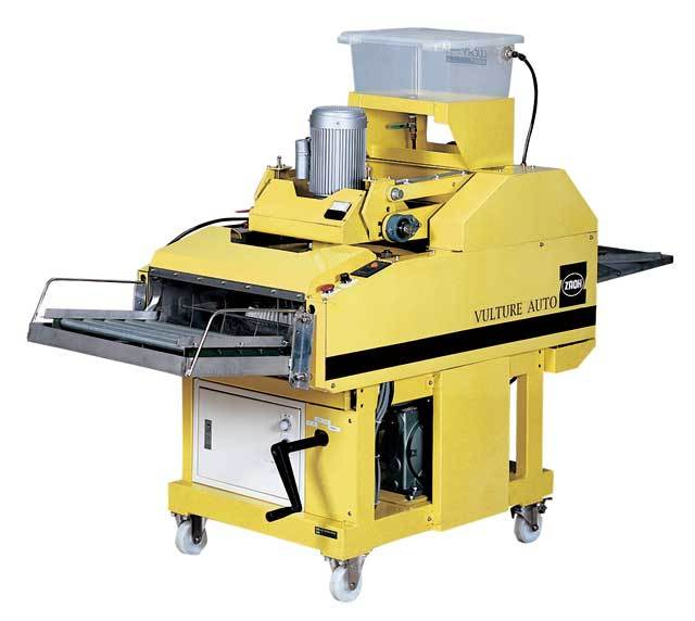 タイルカーペット洗浄機バルチャーオート500画像