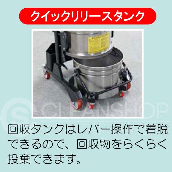蔵王産業バックマンC-12E