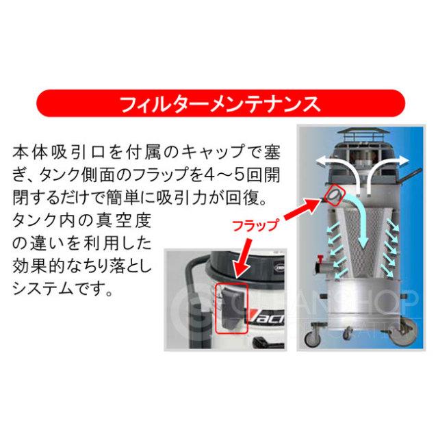 蔵王産業真空掃除機バックマンデルフィンD12-2