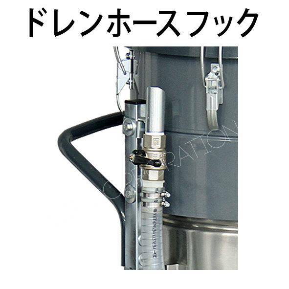 蔵王産業バックマンデルフィンD23オイルセパレーター