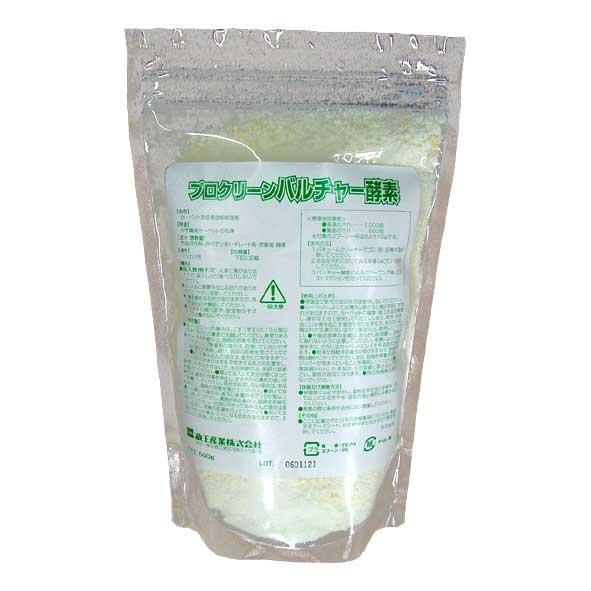 カーペット用洗剤バルチャー酵素画像