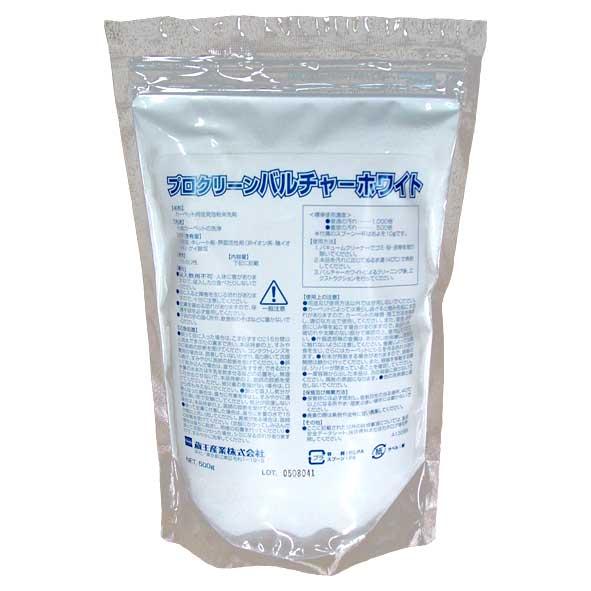 カーペット用洗剤バルチャーホワイト画像