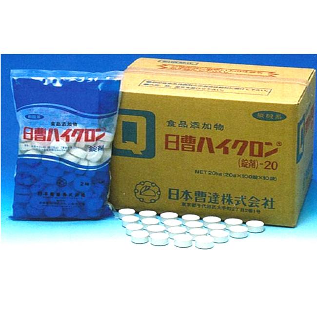 日曹ハイクロンQ(錠剤)