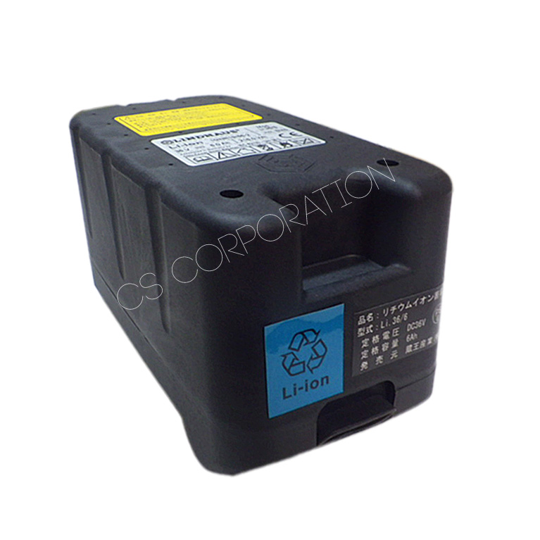 蔵王産業ツインフォースLS38Li用リチウムイオンバッテリー